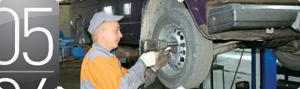 Ремонт ходовой части и подвески автомобиля